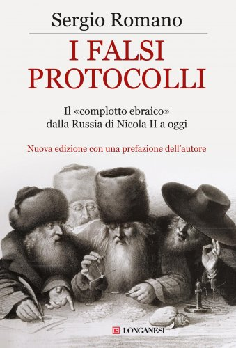 I Falsi Protocolli (eBook)