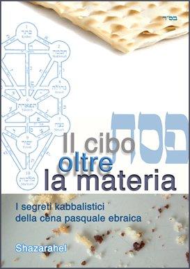 Il Cibo Oltre la Materia (eBook)