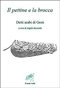 Il Pettine e la Brocca (eBook)
