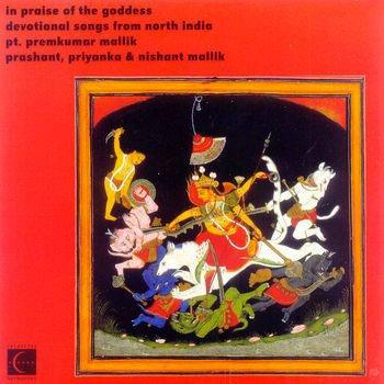 In Praise of the Goddess
