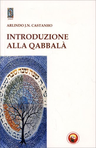 Introduzione alla Qabbalà