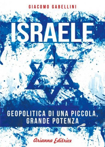 Israele (eBook)