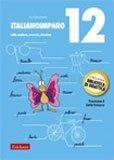 ItalianoImparo - Vol. 12