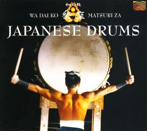 Japanese Drums (Wadaiko Matsuriza)