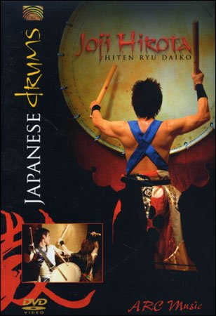 Japanese Drums - DVD