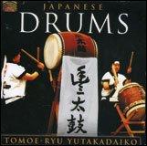 Japanese Drums (Tomoe Ryu Yutakadaiko)