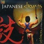 Japanese Drums (Joji Hirota)