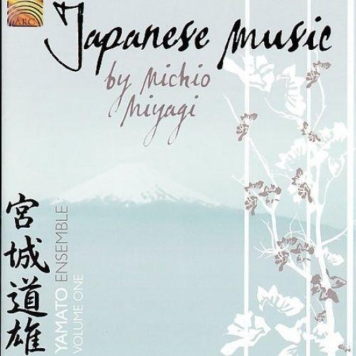 Japanese Music Vol. 1