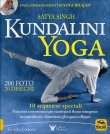 Kundalini Yoga - 10 Sequenze Speciali
