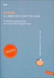 Kakebo: Il Libro dei Conti di...