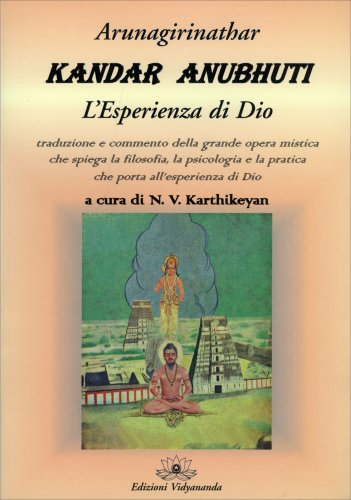 Kandar Anubhuti - L'esperienza di Dio