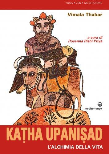 Katha Upanisad (eBook)