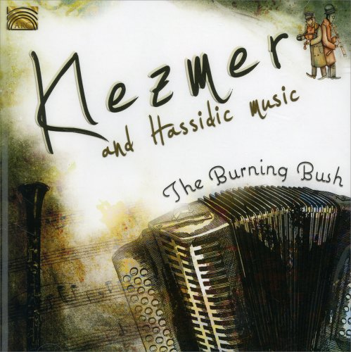 Klezmer and Hassidic Music