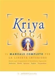 Kriya Yoga (eBook)
