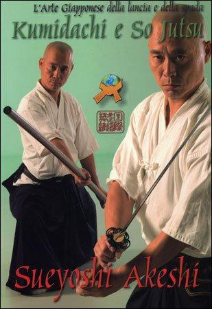 Kumidachi e So Jutsu