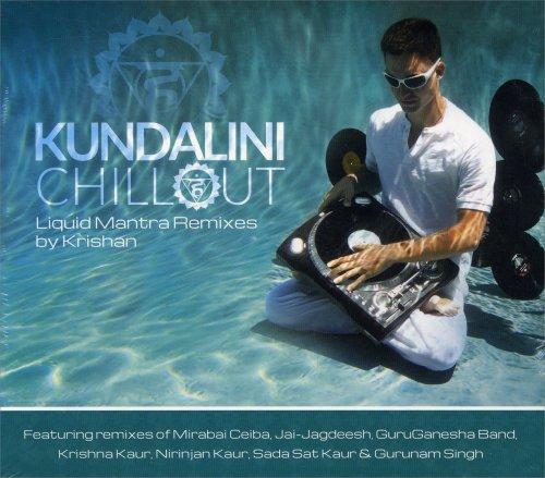 Kundalini Chillout