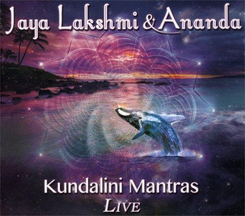 Kundalini Mantras Live