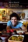 Le Ricette dei Magnifici 20 (eBook)