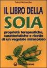 Il libro della soia