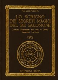 LO SCRIGNO DEI SEGRETI MAGICI DEL RE SALOMONE di Pier Luca Pierini