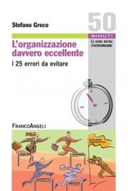 L'Organizzazione Davvero Eccellente (eBook)