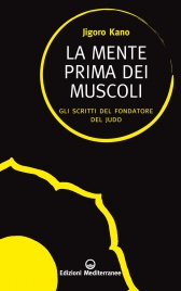 La Mente Prima dei Muscoli (eBook)