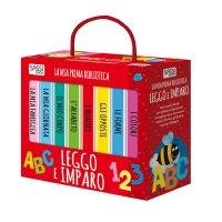 Leggo e Imparo - La Mia Prima Biblioteca