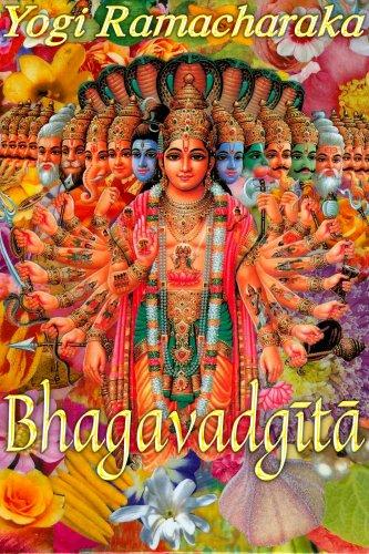 La Bhagavad Gita (eBook)