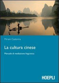 La Cultura Cinese