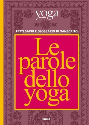 Le Parole dello Yoga (eBook)