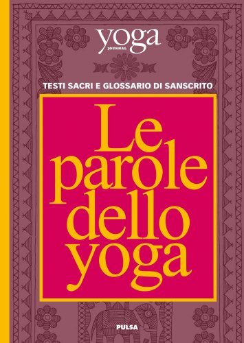 Le Parole dello Yoga (eBook)