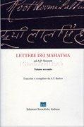 Lettere dei Mahatma ad A.P. Sinnet - Volume 2