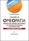 Manuale di Omeopatia