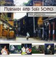 Murshidi and Sufi Songs