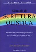 Manuale di Scrittura Olistica