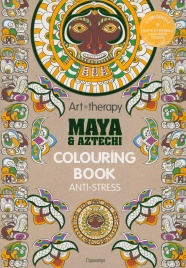 Art Therapy - Maya e Aztechi