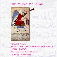 The Music of Islam 04 - Volume Four