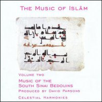 The Music of Islam 02 - Volume Two