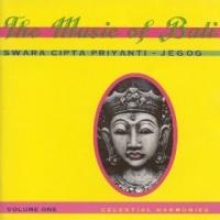 The Music of Bali vol. 1 - Jegog