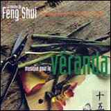 Musique Pour la Véranda