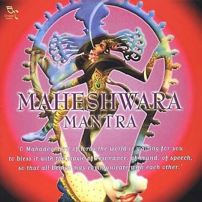 Maheshwara Mantra