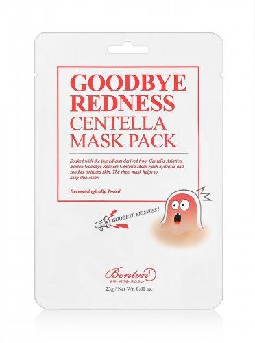 Maschera Anti-Rossore alla Centella