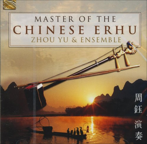Master of the Chinese Erhu