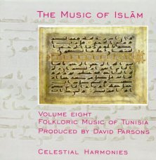 The Music of Islam 08 - Volume Eight