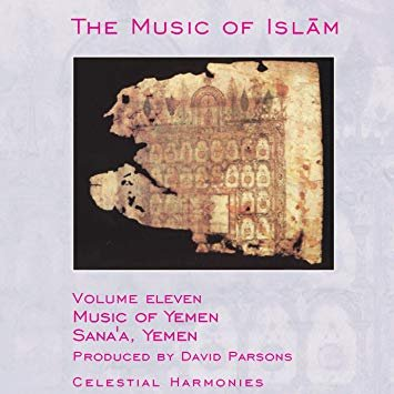 The Music of Islam 11 - Volume Eleven