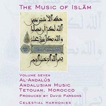 The Music of Islam 07 - Volume Seven