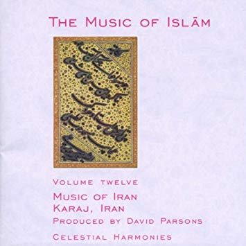 The Music of Islam 12 - Volume Twelve
