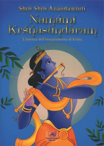 Namami Krsnasundaram