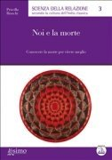 Noi e la Morte (eBook)