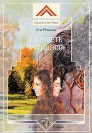 LA PARETE INTERIORE di Eva Pierrakos